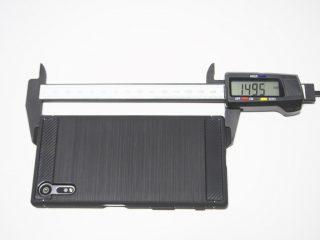 armcase-xz-1-24-320x240