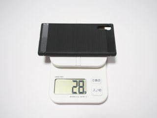 armcase-xz-1-26-320x240
