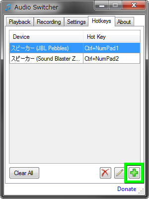 audio-switcher-add-hot-key