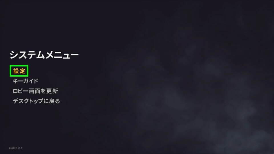 pubg-keyconfig-2019-2-1
