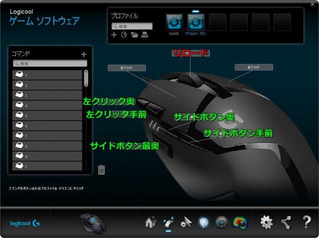 pubg-mouse-640x477
