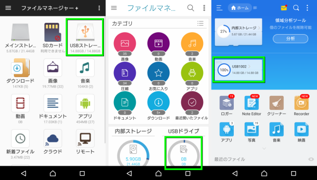 mobilelite-duo-3c-android-3-640x364