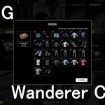 Wanderer Crateとは?
