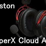 HyperX Cloud Alpha ゲーミングヘッドセット レビュー
