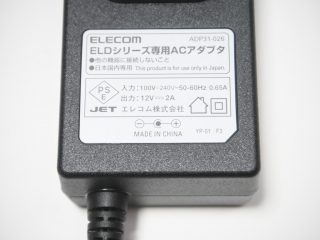 eld-xed040ubk-25-320x240