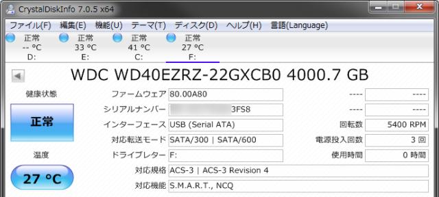 eld-xed040ubk-diskinfo-640x288