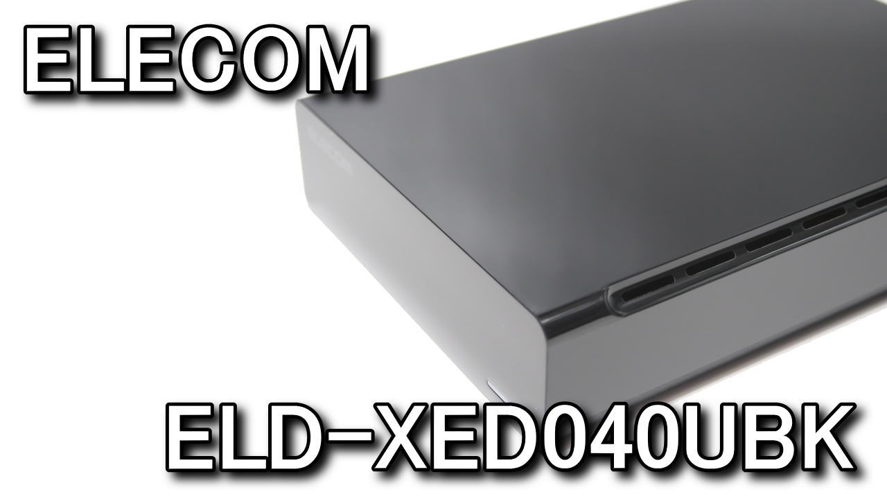 eld-xed040ubk