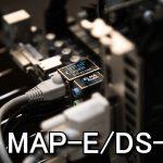 MAP-EやDS-Liteとは?