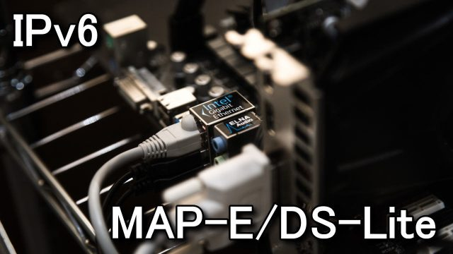 map-e-ds-lite-640x360