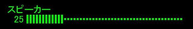 mastervc-sound-bar-640x96