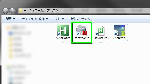 mastervc-start-640x360