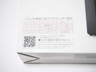 sgd-nx030ubk-05-320x240
