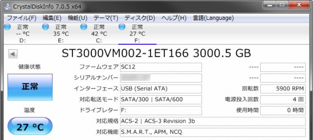 sgd-nx030ubk-diskinfo-640x288