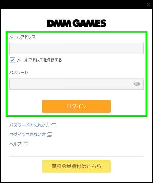 dmm-game-player-2