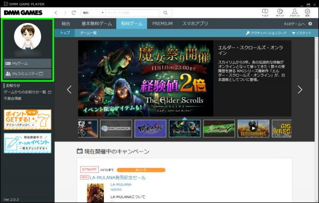 dmm-game-player-6-640x407