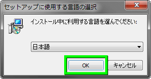 dmm-game-player-install-1