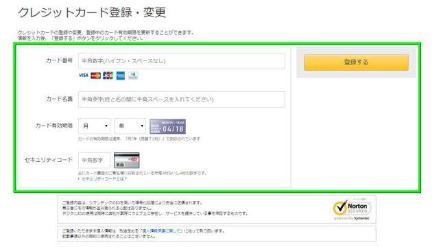 pubg-buy-3-640x360