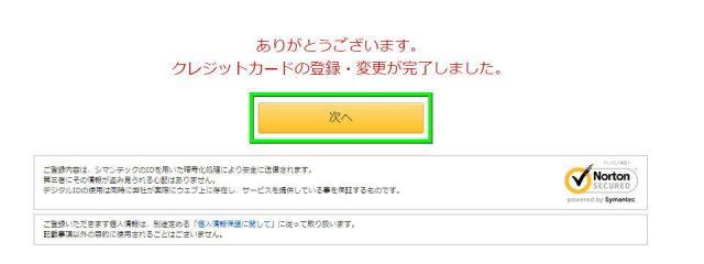 pubg-buy-4-640x240