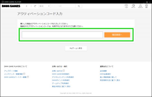 pubg-install-02-640x407