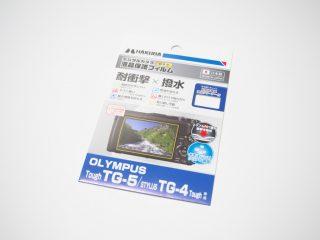 dgfs-otg5-02-320x240