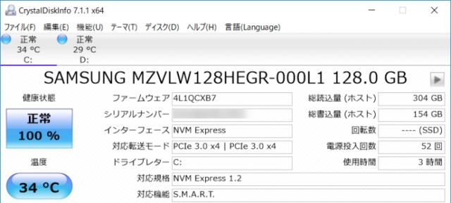 mzvlw128hegr-diskinfo-1-640x288