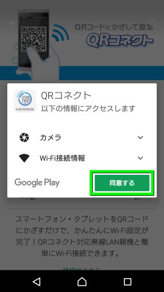 qr-connect-02