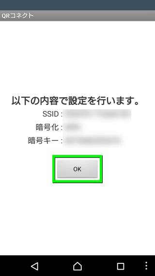 qr-connect-05