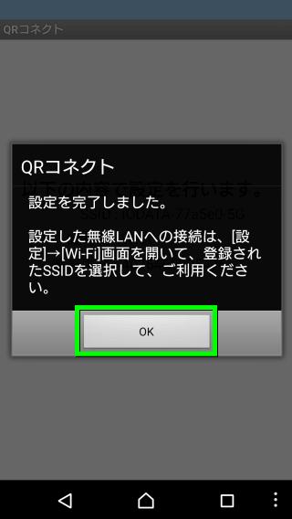 qr-connect-06