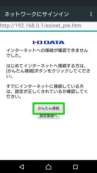 qr-connect-07