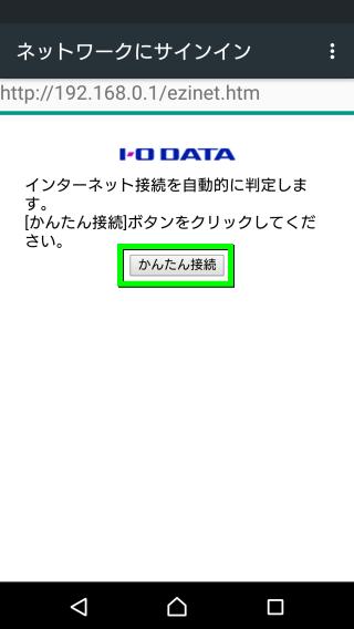 qr-connect-08