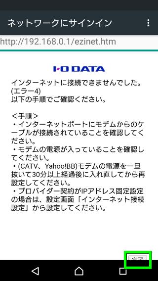 qr-connect-10
