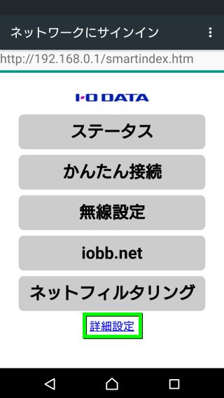 qr-connect-11-1
