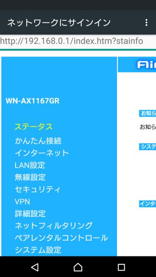 qr-connect-12