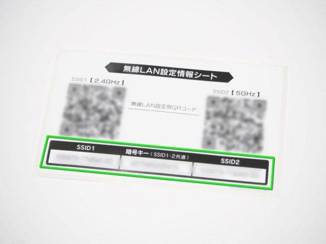qr-connect-13-1-640x480