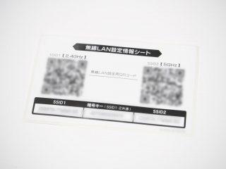 qr-connect-13-320x240