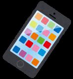 smartphone-148x160