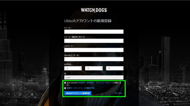 watch-dogs-free-03-640x360