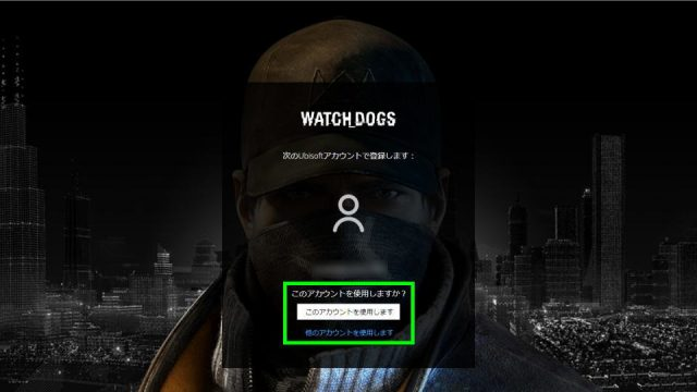watch-dogs-free-04-640x360