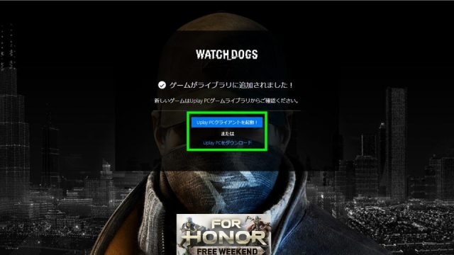 watch-dogs-free-05-640x360