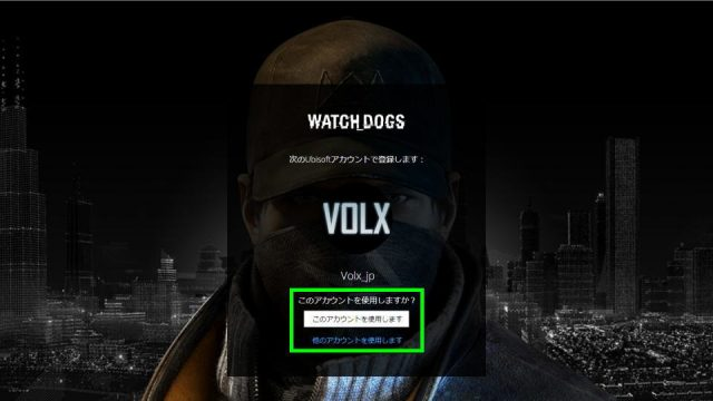 watch-dogs-free-11-640x360