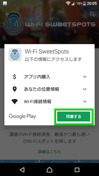 wifi-speed-test-02