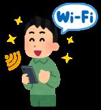 wifi-ssid-148x160
