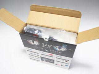wn-ax1167gr-06-320x240