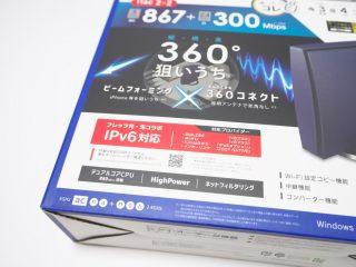 wn-ax1167gr-30-320x240