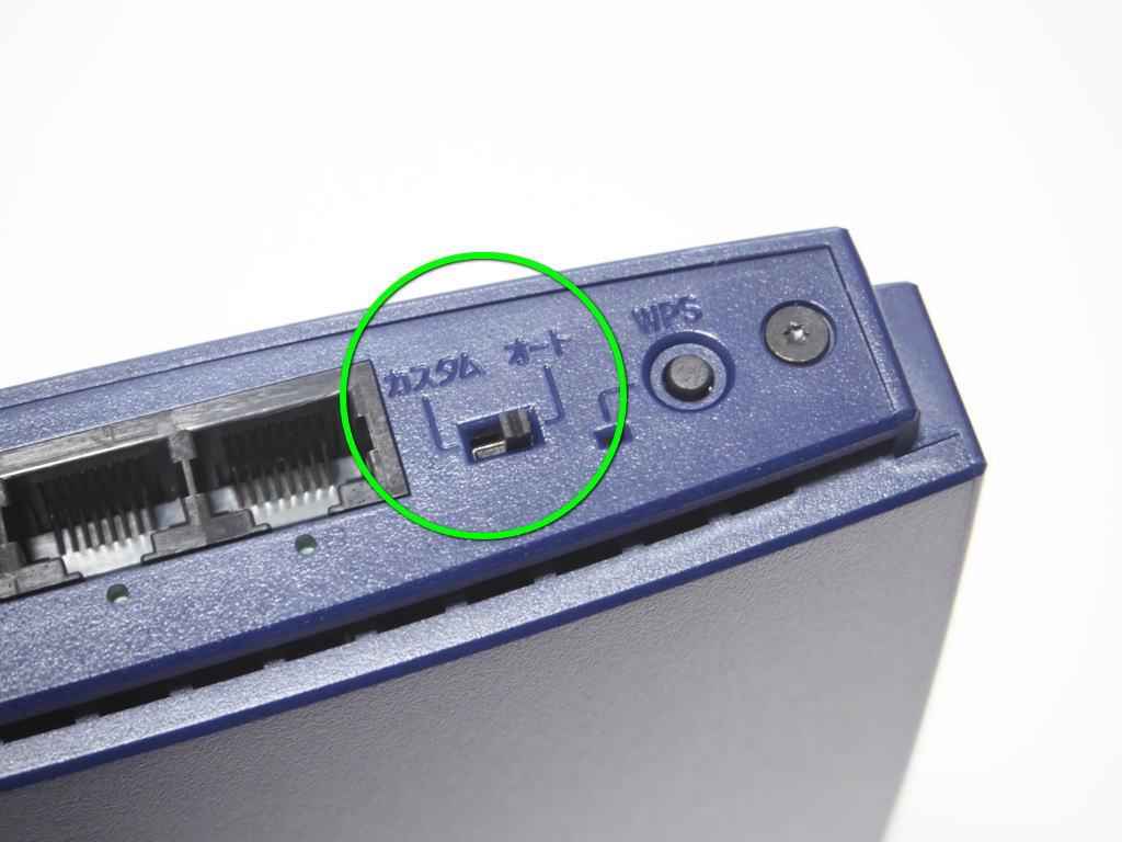 wn ac1167gr ファームウェア 更新 方法