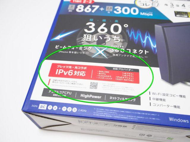 wn-ax1167gr-package-640x480