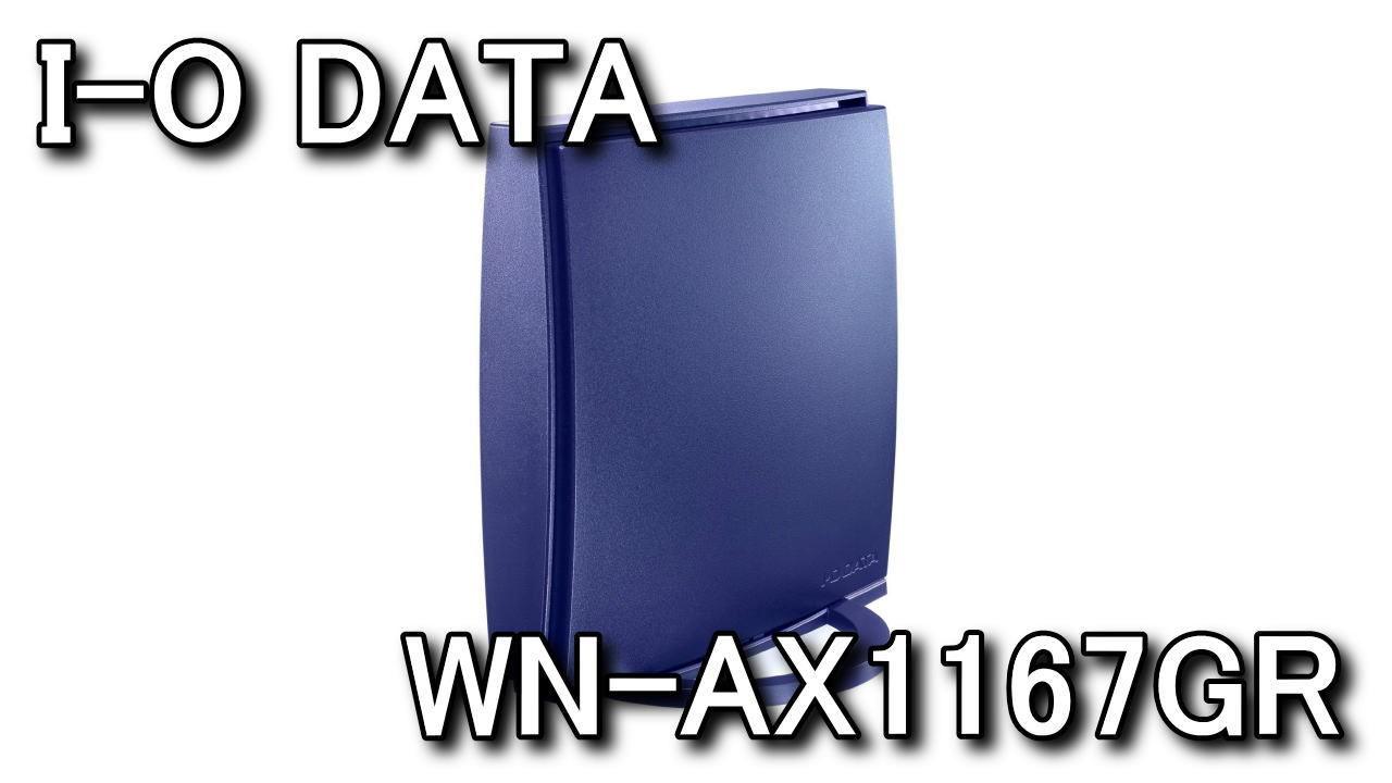 wn-ax1167gr-review