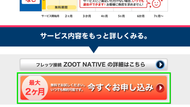 zoot-native-ds-lite-01-640x360