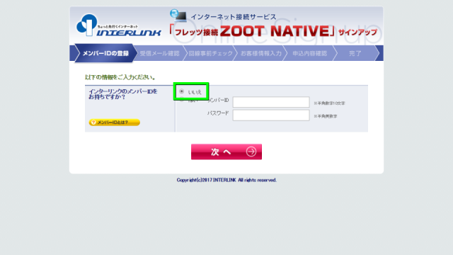 zoot-native-ds-lite-02-640x360