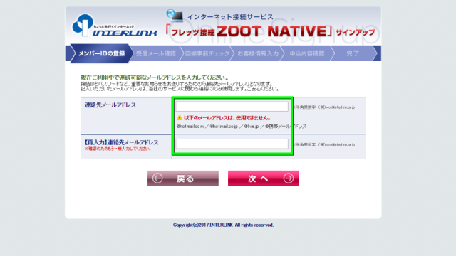 zoot-native-ds-lite-03-640x360